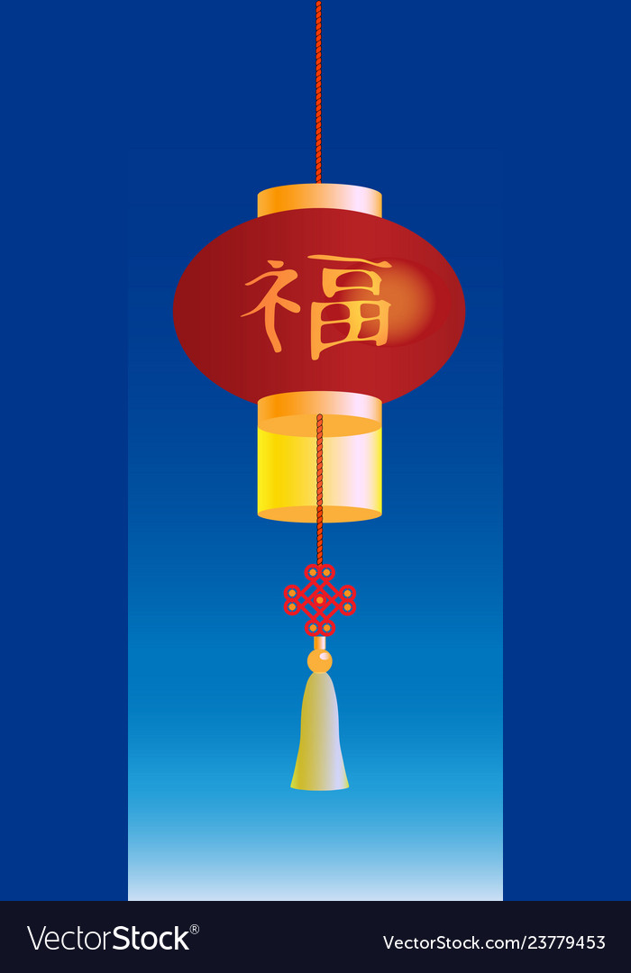 chinese lantern with golden