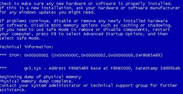 Data_Bus_Error - Обложка - BSoD - Windows Wally