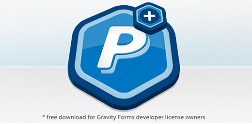 PayPal Addon for Gravity Forms