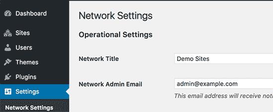 Мрежови настройки