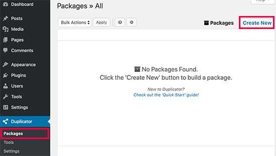 Создать новый пакет Duplicator