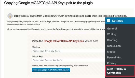 reCaptcha plugin settings page