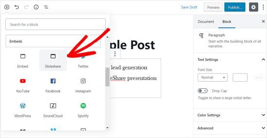 Добавить SlideShare Embed Block в WordPress Post Editor