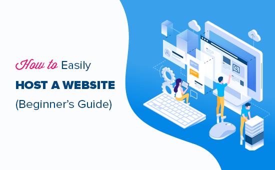 Как разместить сайт