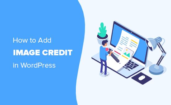 Добавление графического кредита и атрибуции в WordPress