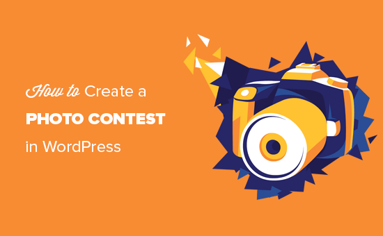 Easily create a photo contest in WordPress