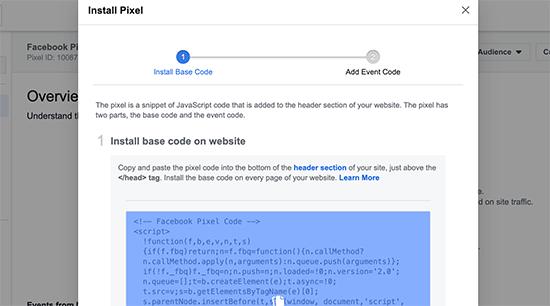 Facebook Pixel 코드 복사
