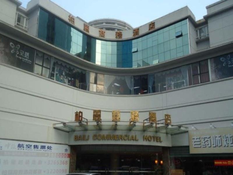 珠海柏麗商務酒店 - Agoda 提供行程前一刻網上即時優惠價格訂房服務