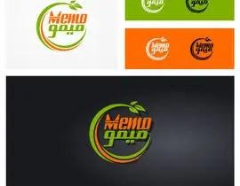 design a logo for