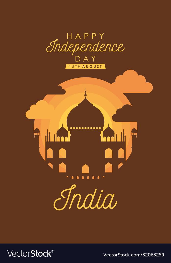 Mosque Silhouette Vector : mosque, silhouette, vector, Intependence, India, Mosque, Silhouette, Vector, Image