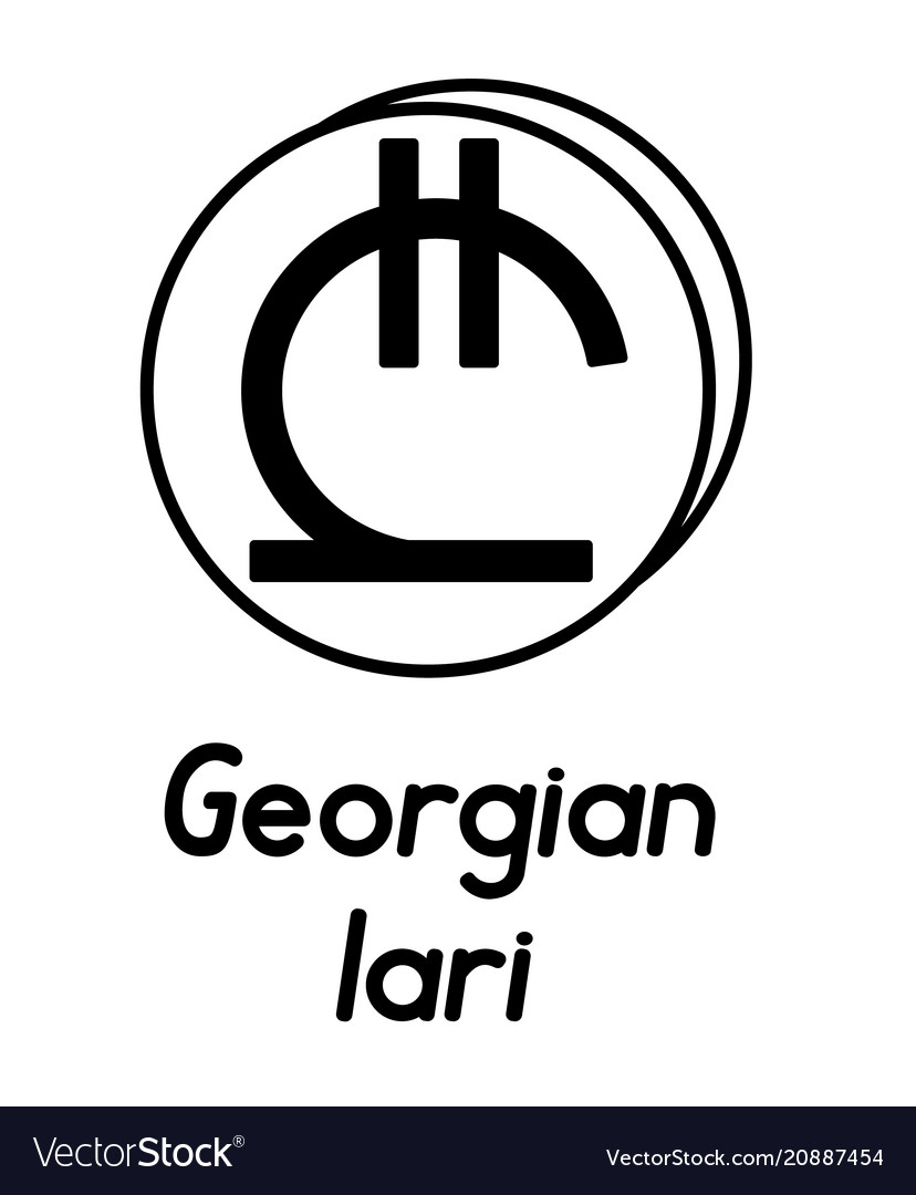Lari Vektor : vektor, Georgian, Royalty, Vector, Image