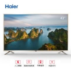 Smart Tv Kitchen Cabinets Modern 海尔智能电视价格表 最新款海尔智能电视报价 海尔智能电视排行榜 海尔 Haier 海尔彩电le43al88a81