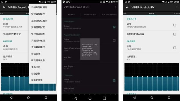 Viper4Android best root app for root users