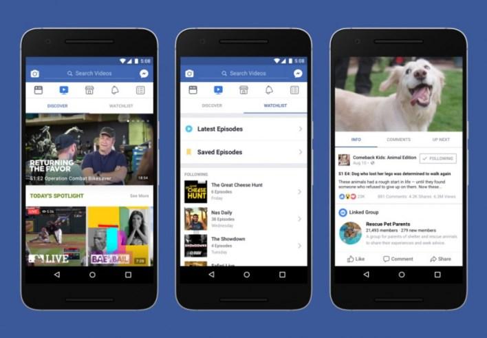 تطبيق Facebook - أكثر التطبيقات تحميلاً