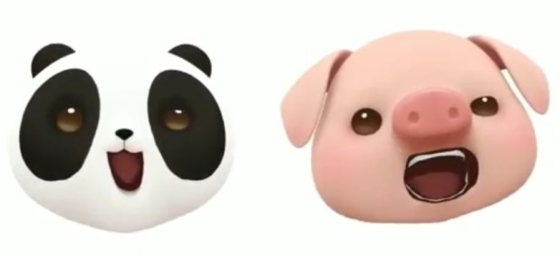 A cloeup image of the Xiaomi Emoji feature likely to come with the new Xiaomi Mi 8.