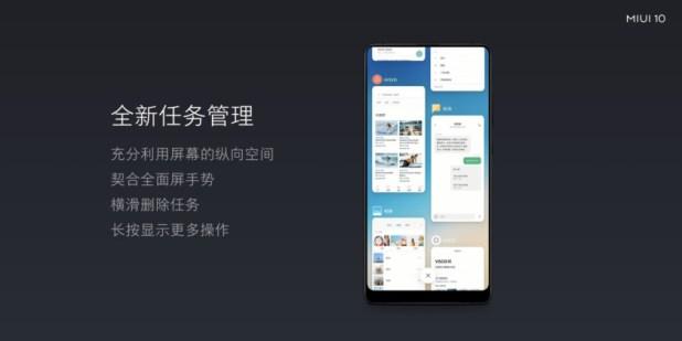 MIUI 10 from Xiaomi.