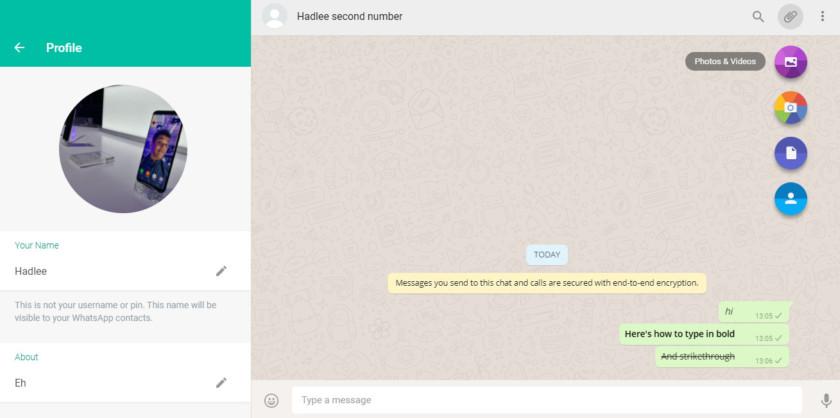 Sharing in WhatsApp Web - whatsapp tricks