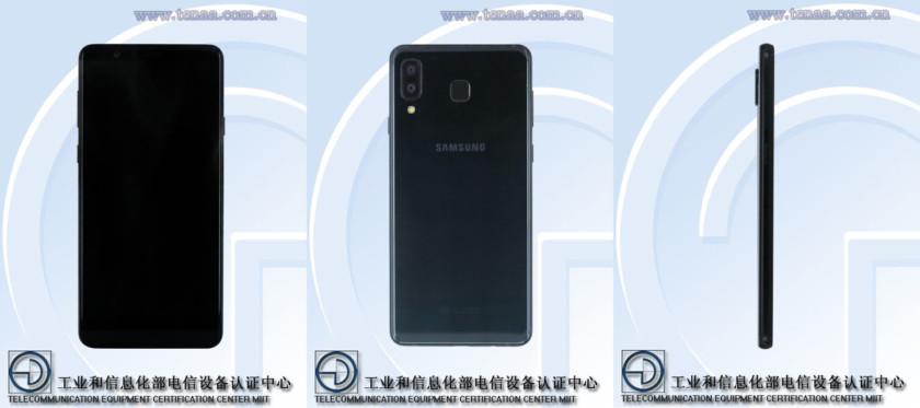 A Galaxy S9 Plus-inspired phone on TENAA.