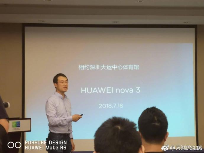 Huawei Nova 3 slide release date leak