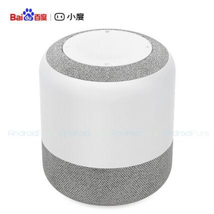 A leaked image of a Motorola smart speaker.