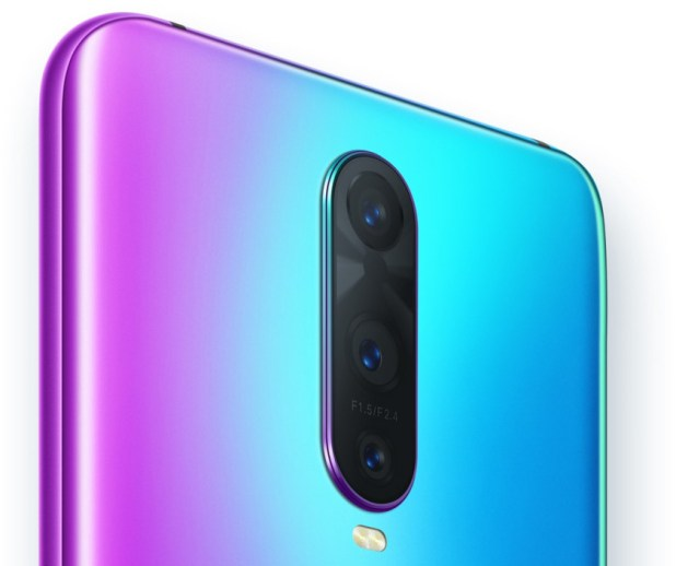 A closeup image of the rear triple camera setup of the Oppo R17 Pro.
