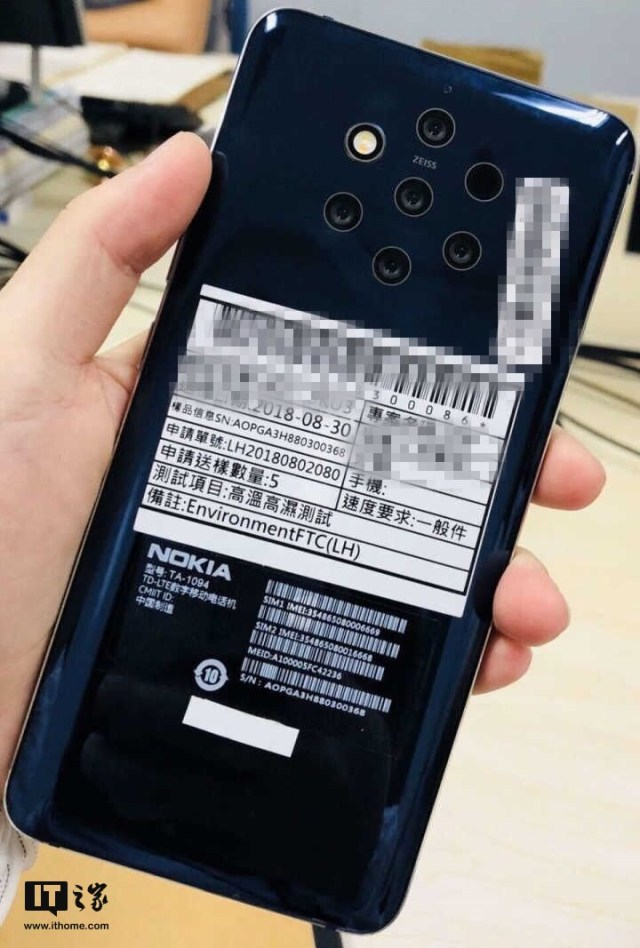 A leaked image of a Nokia phone with five camera lenses on the rear.