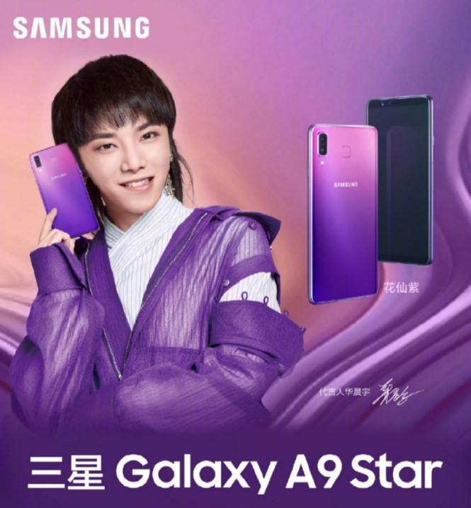 A promotional advertisement in Chinese for the Samsung Galaxy A9 Star with gradient purple coloring.