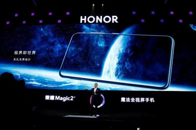 Honor Magic 2 launch
