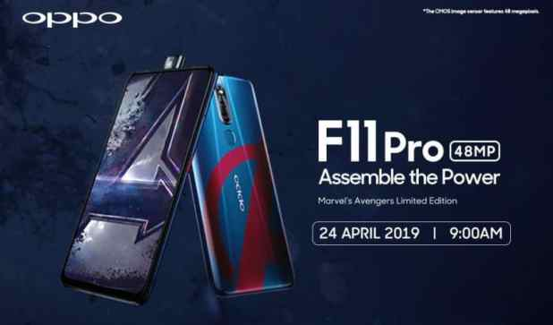 Oppo F11 Pro Avengers Edition