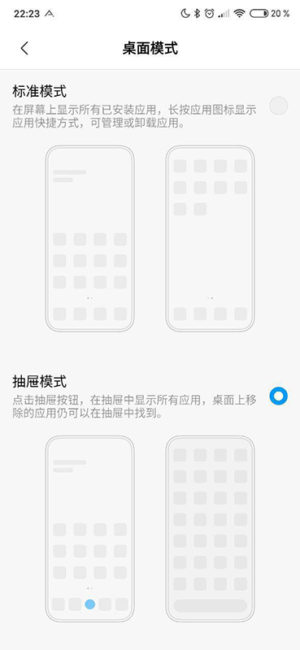 A screenshot of alpha testing of an app drawer and app shortcuts in MIUI.