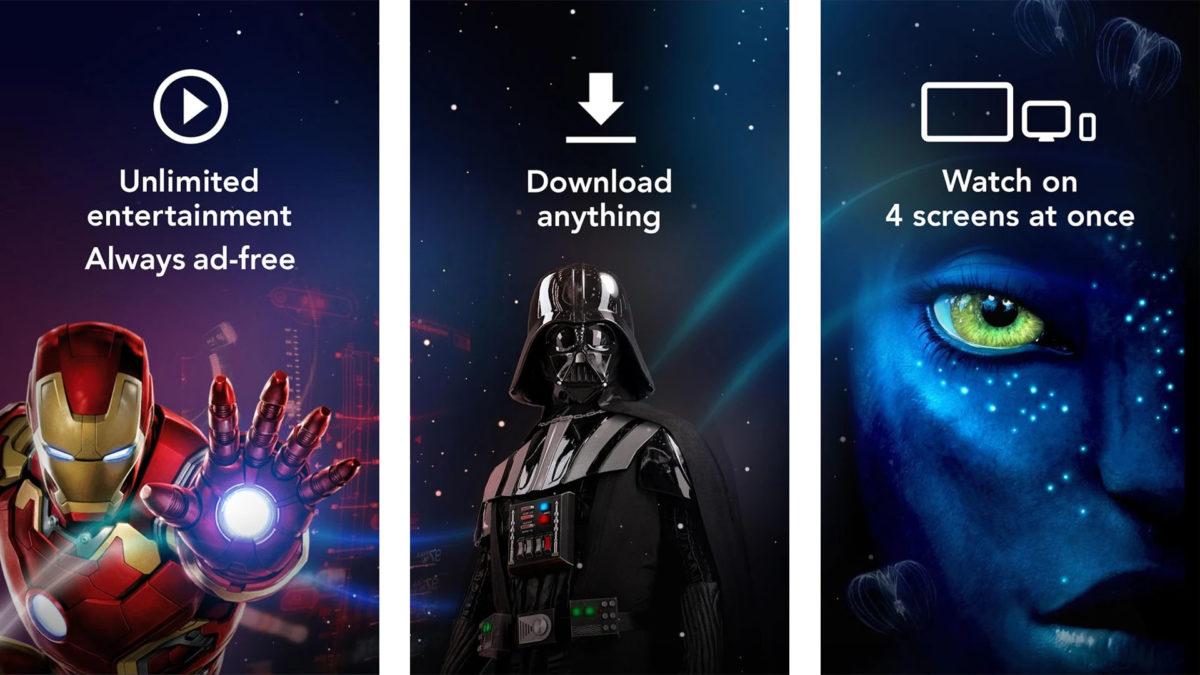 Скриншот Disney Plus 2020