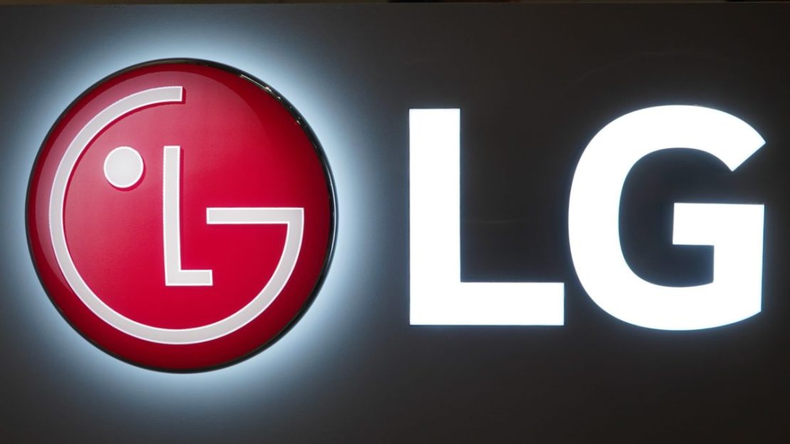LG logo lighted