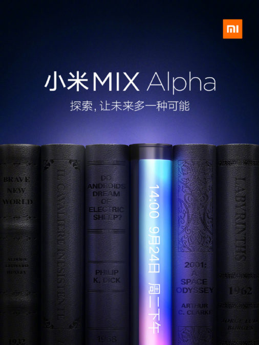 The Xiaomi Mi Mix Alpha on Weibo.