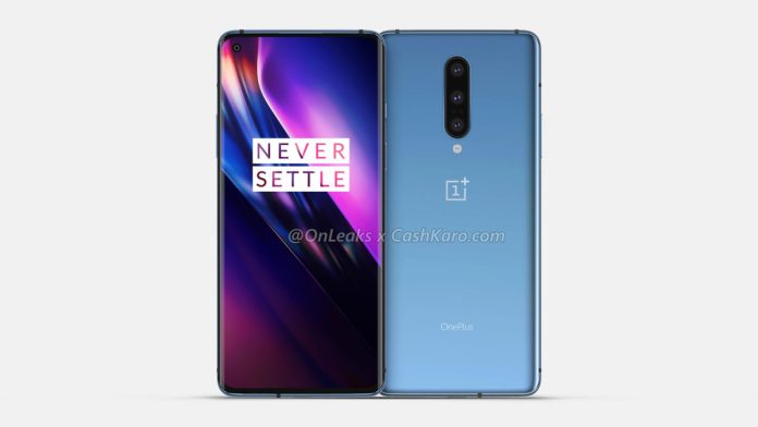 OnePlus 8 Leaked Render Full View