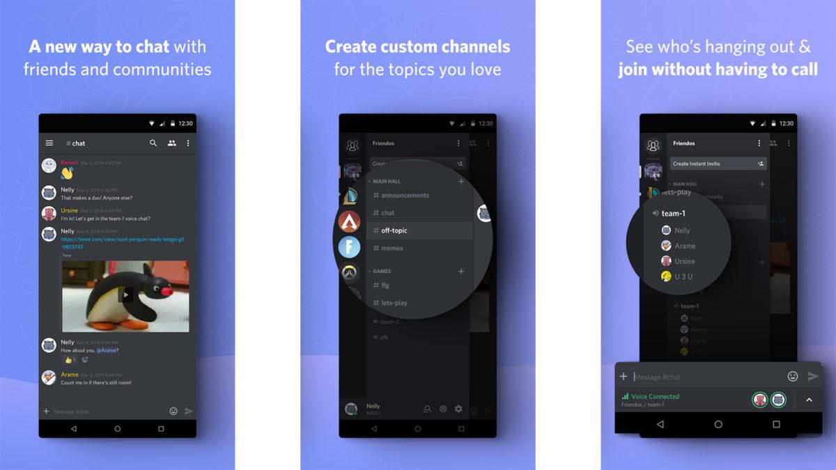 Скриншот Discord 2020