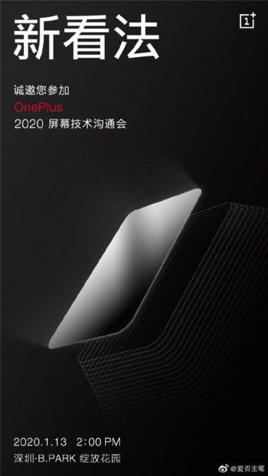 OnePlus screen tech announcement