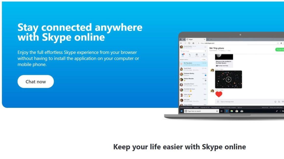 Домашняя страница Skype онлайн