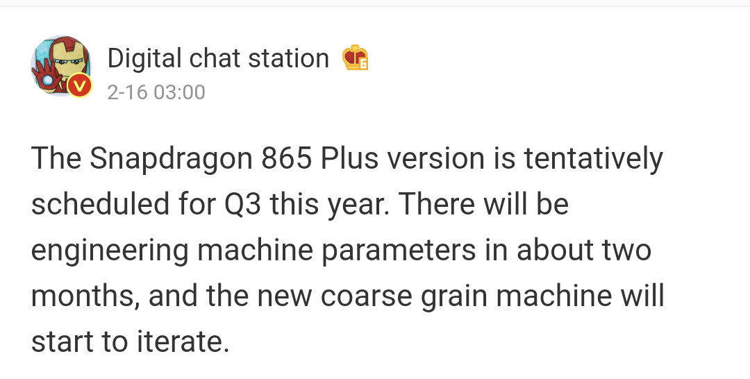 Digital Chat Station reports the existence of the Snapdragon 865 Plus.