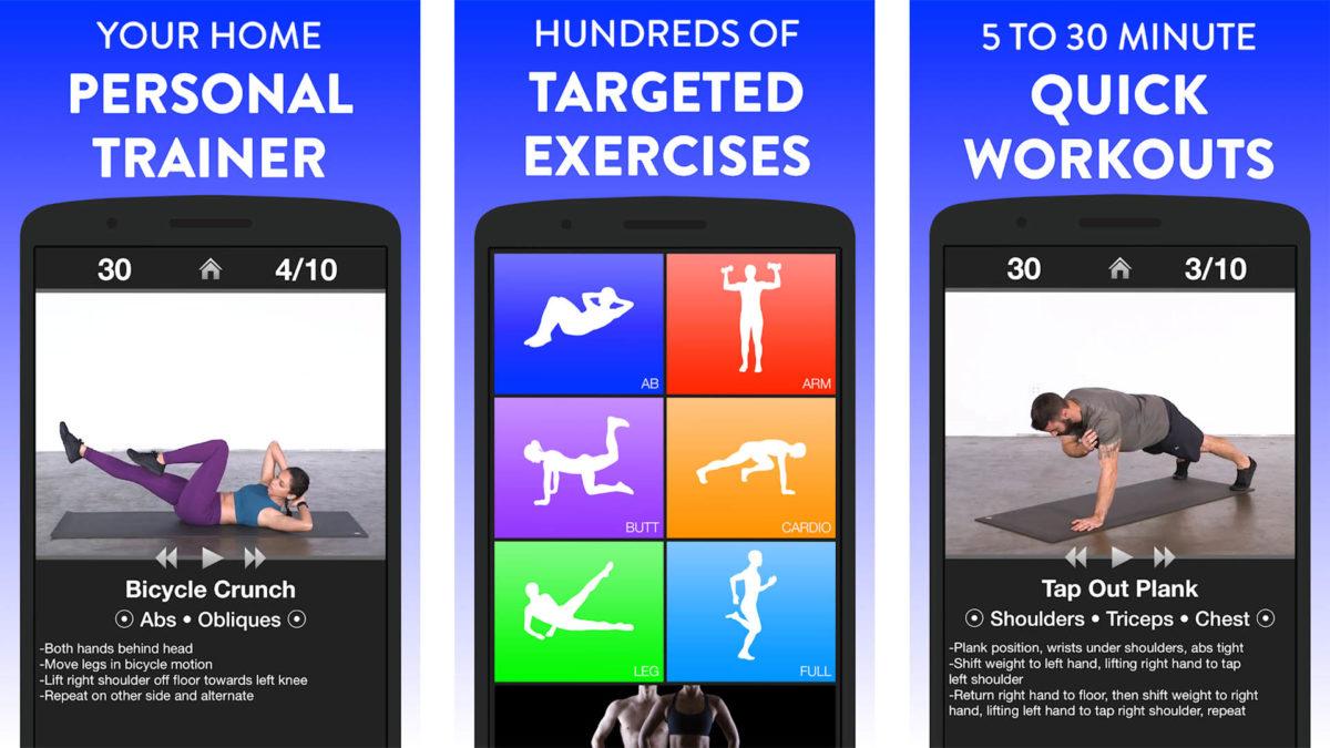 Скриншот ежедневных тренировок