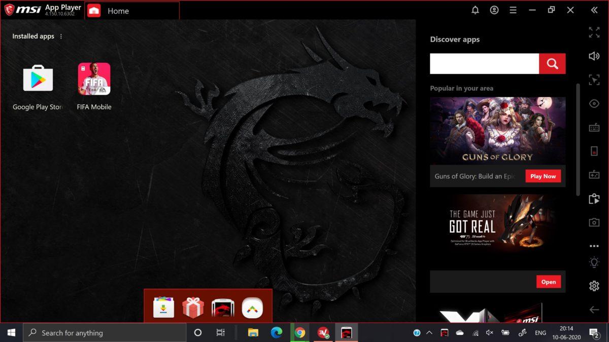 Скриншот плеера приложения msi