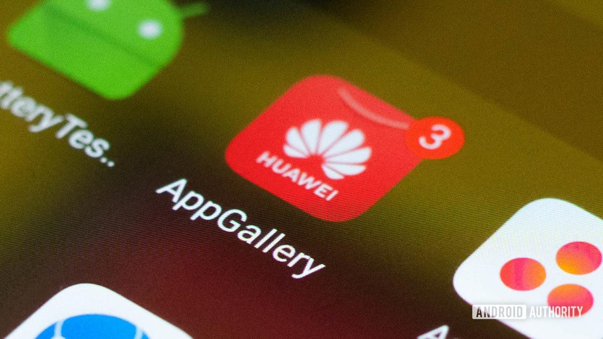 Значок галереи приложений Huawei на панели приложений Huawei