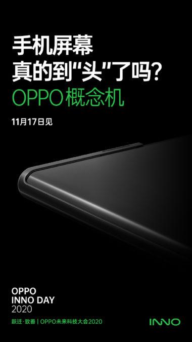 Мобильный телефон Oppo