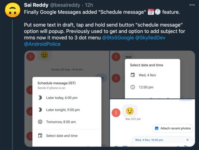 текстовое расписание сообщений google android