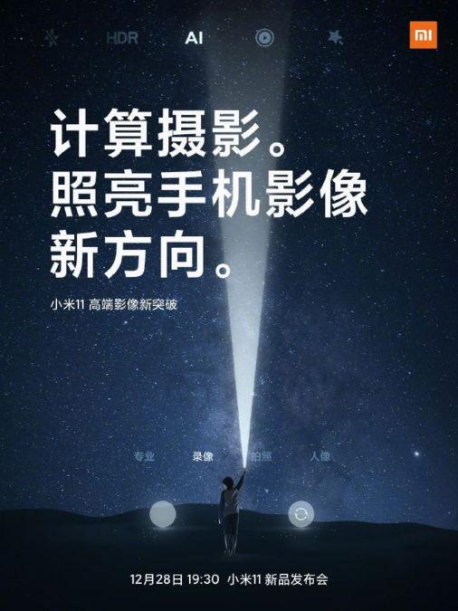 Xiaomi Mi 11 mydrivers de fotografia computacional