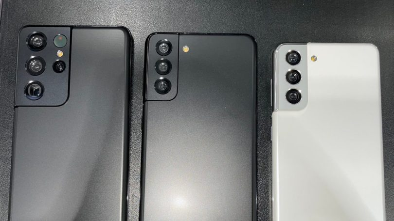 Samsung Galaxy S21 Family Leak