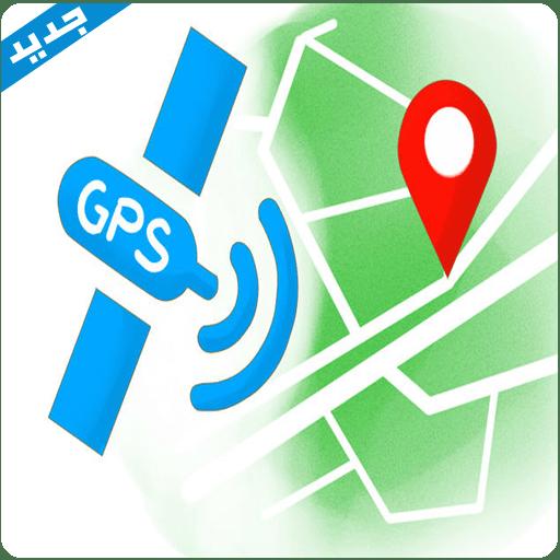 تحديد مكان المتصل من رقم هاتفه 003 Download Apk For