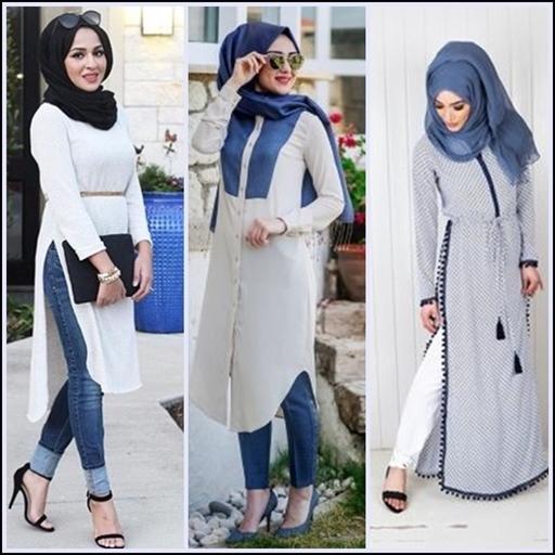 طرق تنسيق ملابس محجبات كاجوال موضة صيف 2017 مجلة هي