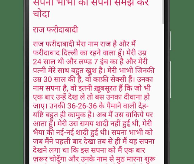 Indian Kamasutra Storie Hindi  E0 A4 B8 E0 A5 8d E0 A4 95 E0 A5 8d E0 A4 B0 E0 A5 80 E0 A4 A8 E0 A4 B6 E0 A5 89 E0 A4 9f 3