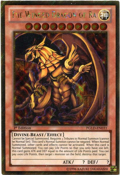 YuGiOh Premium Gold Single Card Gold Secret Rare The