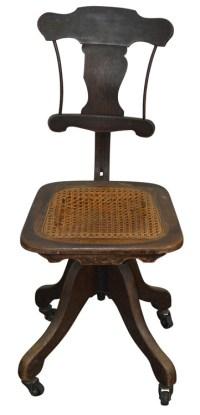 SOLD Oak Victorian Ladies Stenographer Chair - Maine ...